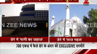 Watch: Exclusive pictures of Dera Sacha Saudha (Part 2)