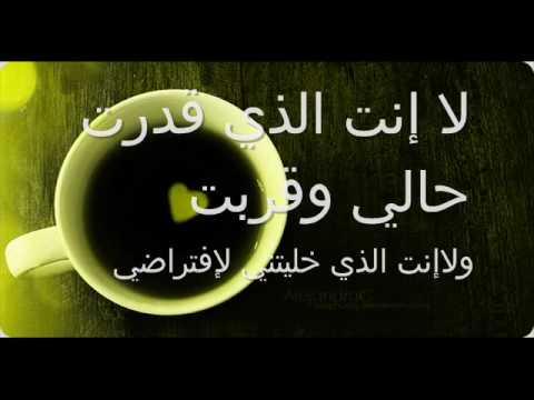 احيان -عبدالله البكر