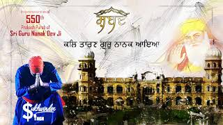 Kal Taaran Guru Nanak Aaya | 550th Guru Nanak Jayanti Special | Sukhwinder Singh - Download this Video in MP3, M4A, WEBM, MP4, 3GP