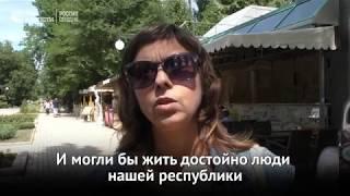 Жители Донецка об идее создания государства Малороссия