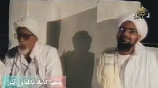 اغاني طرب MP3 قصيدة / الحبيب علوي الحبشي بحضور #الحبيب_عمر_بن_حفيظ تحميل MP3