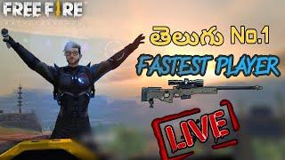 Free Fire Live - Free Fire Live Telugu - Munna Bhai Gaming