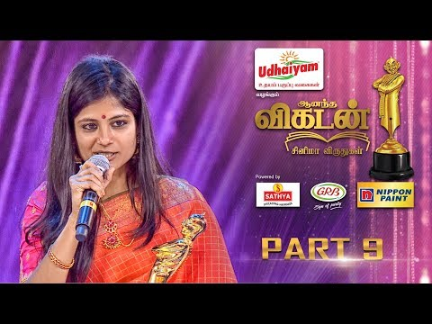 Ananda Vikatan Cinema Awards 2017 -2018 Part 9