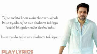 Tujhe Sochta Hoon lyrical song - YouTube
