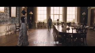 瘋戀佳人電影劇照1