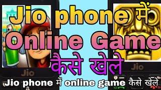 Jio phone me online game kaise khele jio phone update jio phone new trick jio phone  online Eran