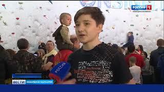 "Боулдер-фест ""Вертикаль"" в репортаже Вестей КБР"