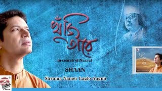 Shyama Namer Laglo Aagun-Full Audio Song | Shaan | Khuji