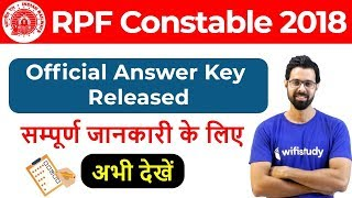 Breaking News!! RPF Constable 2018 CBT Answer Keys Out   Check Here