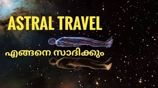 astral projection guided meditation malayalam - Thủ thuật máy tính