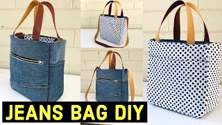 DIY REVERSIBLE DENIM/JEANS CROSSBODY BAG/PURSE FROM OLD JEANS/RECYCLE/JEANS BAG HAND MADE/กระเป๋า