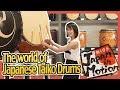 """世界各国の太鼓を調査 Japan in Motion S15#5 """"Tokyo"""""""