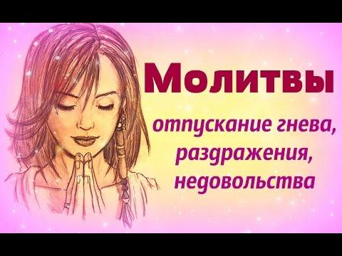 Богиня янжима молитвы
