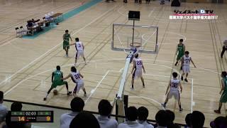 関東大学バスケ2017トーナメント、明治大学vs白鴎大学