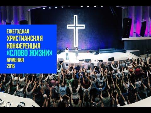 На чём основано святость церкви