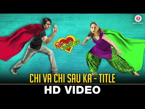 chi va chi sau ka full movie watch online free