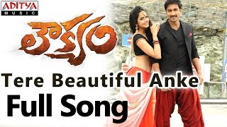 Tere Beautiful Anke Full Song || Loukyam Movie || Gopichand, Rakul Preet Singh