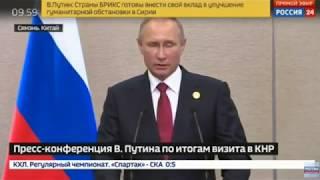 МЬЯНМА!!! жесткий ответ путина  журналисту