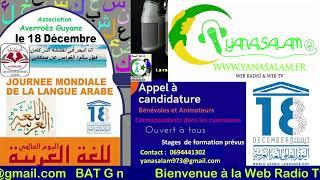 Invité YANASALAM: Céline entretien à l'occasion de la Journée mondiale de la langue arabe