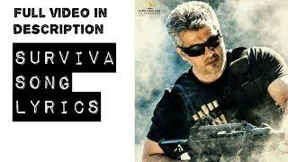 Surviva Full Song Lyric Video | Vivegam |Ajithkumar|Siva|Anirudh|Yogi bi| Mp3 on Description