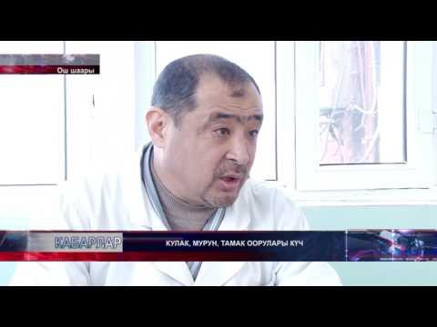 A prosztatagyulladás kezelésénél a prosztata fáj