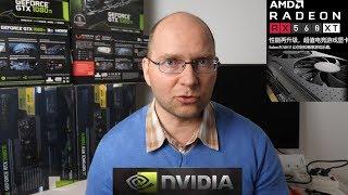 Nvidia RTX 3080 Ampere I AMD Radeon RX 560XT чуда не будет