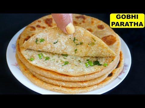 Stuffed Gobhi Parantha Recipe | CookWithNisha