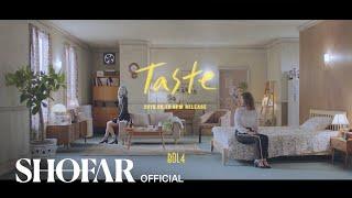 [Short film] 볼빨간사춘기 - 'Taste' Short film