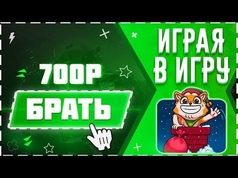 Зарабатывать 100 рублей в день в интернете