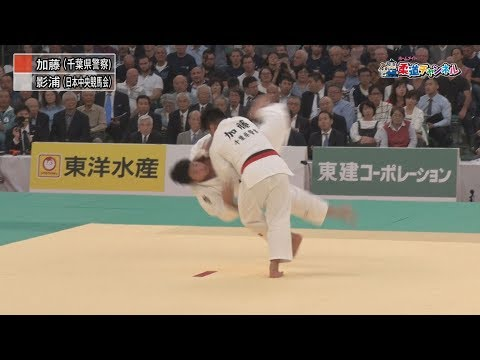 準々決勝 加藤 博剛vs影浦 心