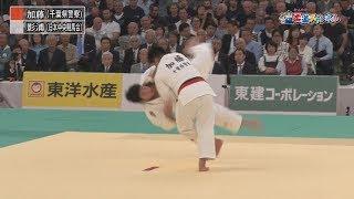 準々決勝 加藤博剛 vs 影浦心