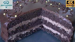 "Торт ""Прага"" САМЫЙ ВКУСНЫЙ РЕЦЕПТ (Пошаговый рецепт) ☆ Шоколадный торт ☆ Шоколадный бисквит"