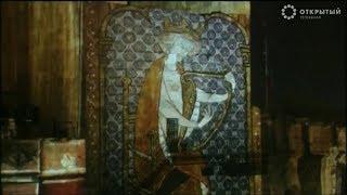 История царя Давида в лазерном шоу