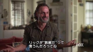 ウォーキング・デッド8 第7話:インタビュー
