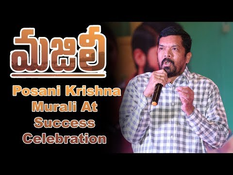 posani-krishna-murali-at-majili-movie-team-success-celebration