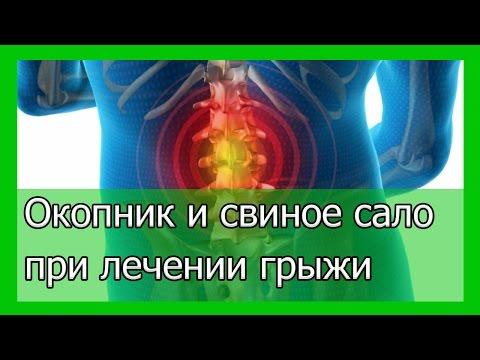Перелом локтевого сустава и его лечение