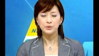 レーザービーム小郷知子