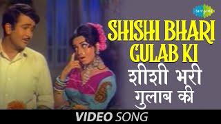 Shishi Bhari Gulab Ki | Full Video | Jeet | Randhir Kapoor, Babita Kapoor| Lata Mangeshkar