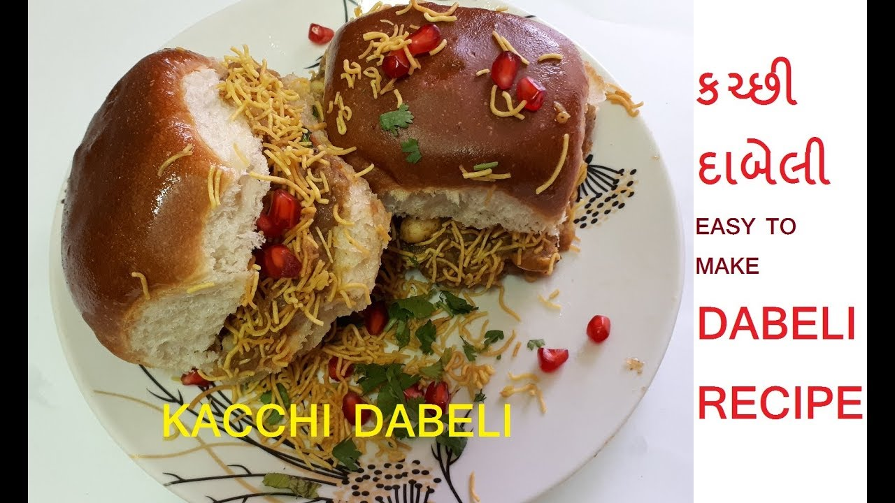 dabeli recipe in hindipopular indain download youtube thumbnail forumfinder Gallery