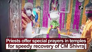 Priests offer special prayers in temples for speedy recovery of CM Shivraj - Download this Video in MP3, M4A, WEBM, MP4, 3GP