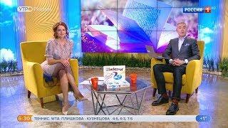 Елена Ландер Эфир от 13 04 2019 Full HD