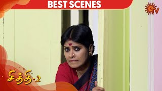 Chithi 2 - Best Scene | Episode - 26 | 25th February 2020 | Sun TV Serial | Tamil Serial
