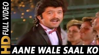 Aane Wale Saal Ko Salaam | Shabbir Kumar | Aap Ke Saath 1986 Songs| Anil Kapoor