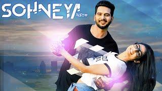 Sohneya (Full Video) Gill Sukhchain    Latest Punjabi Songs 2017   Vehli Janta Records