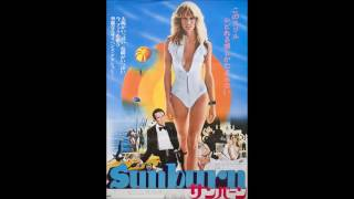 Graham Gouldman: 'Sunburn' (1979) - Sunburn OST