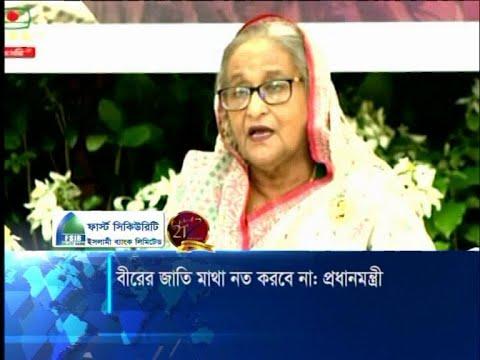 সারা বিশ্বে বিজয়ীর বেশেই চলবে বাঙালি | ETV News