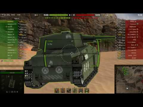 world of tanks 2019 вытянули бой играю на Lowe