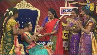 Star Mahila | 19th May 2018 | Full Episode | ETV Telugu