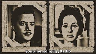 المسلسل الإذاعي ״البراري والحامول״ ׀ فاتن حمامة – يوسف شعبان ׀ نسخة مجمعة