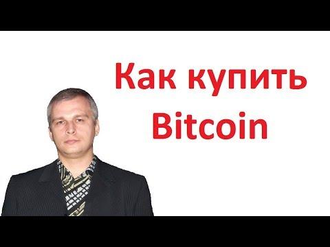Стоимость опционов на московской бирже